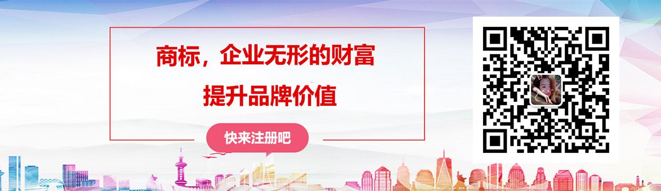 九江商标注册价格合理
