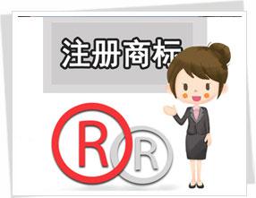 九江商标注册公司介绍